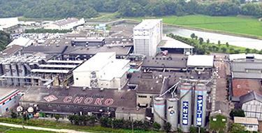 紫芳遊苑(醤油工場)