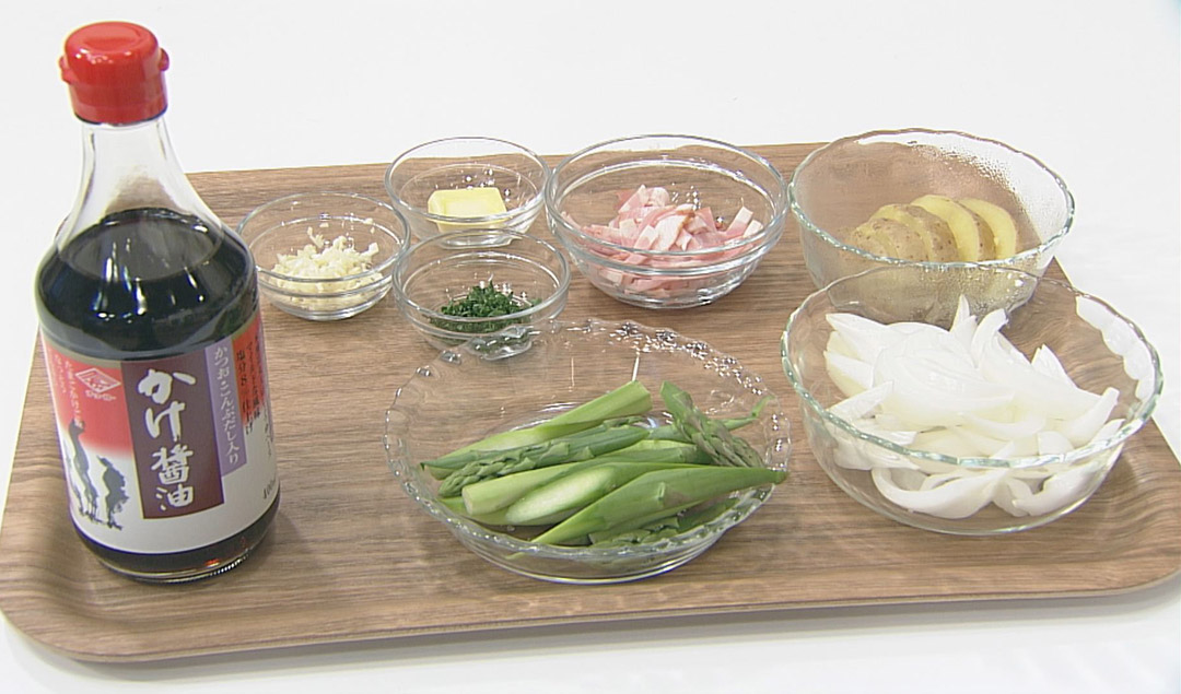 長崎産野菜のバター醤油炒め_sub