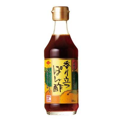 香り立つぽん酢