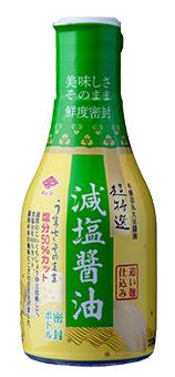 超特選減塩醤油