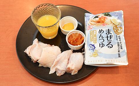 チキンのオレンジ煮の材料
