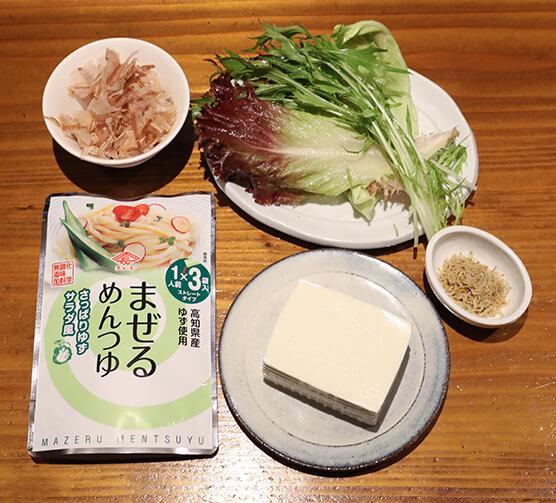 じゃこと豆腐のサラダの材料