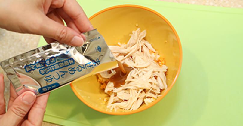 ボウルにゆで卵をマッシャーなどで小さくし、鶏ササミを裂 いたものを加える。そこにマヨネーズとまぜるめんつゆを加え、よく混ぜ合わせる。