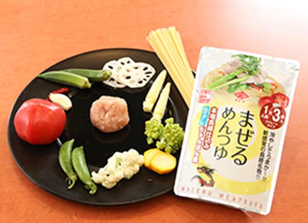 鶏肉と旬野菜の冷製パスタの材料