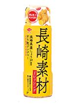 長崎素材ドレッシング 長崎県産しょうが使用すり粒ジンジャー200ml
