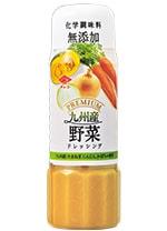 プレミアム 九州産野菜ドレッシング