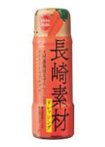 長崎素材ドレッシング 大村産黒田五寸にんじん使用スウィートベジタブル 200ml