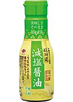 超特選減塩醤油(密封ボトル)