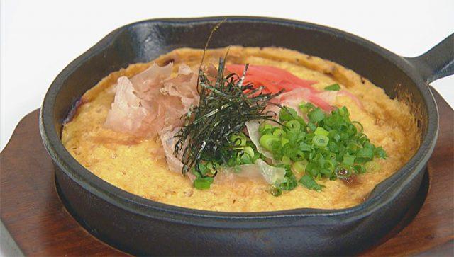 チョーコーレシピ更新しました/豆腐とろろステーキ