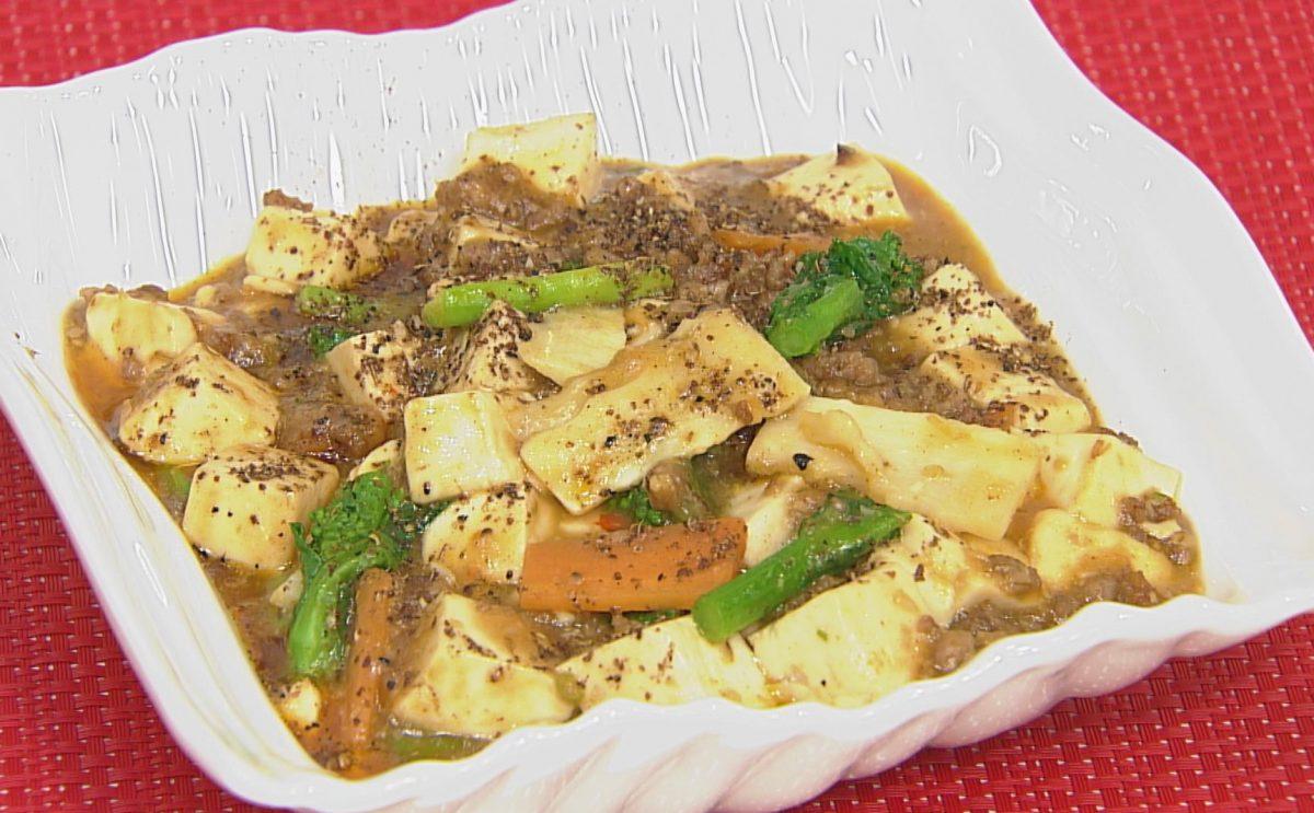 春野菜入り麻婆豆腐