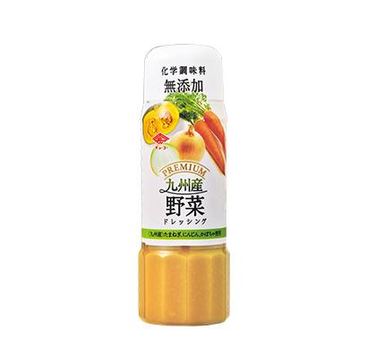 プレミアムドレッシング 九州産野菜