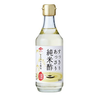 すっきりあっさり純米酢