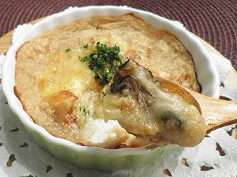 カキの味噌グラタン