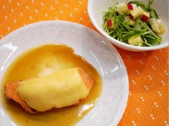 鮭のチーズ風味