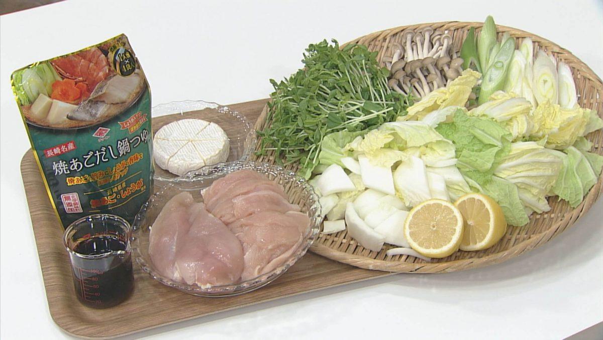 レモン鶏のチーズ鍋材料