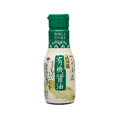 有機醤油こいくち(密封ボトル)210ml