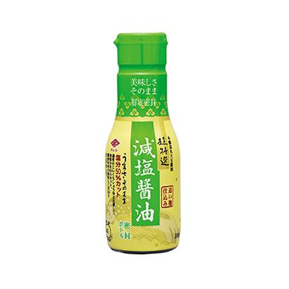 超特選減塩醤油(密封ボトル)210ml