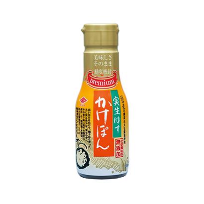 実生ゆずかけぽん(密封ボトル) 210ml