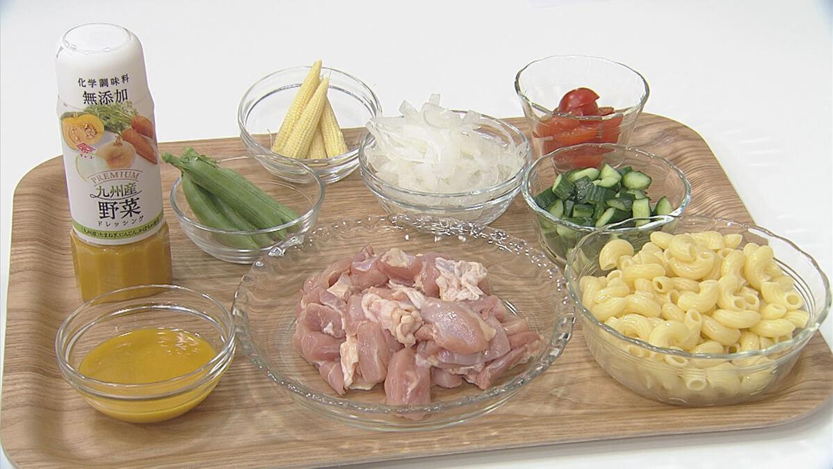 春野菜とチキンのマカサラ材料