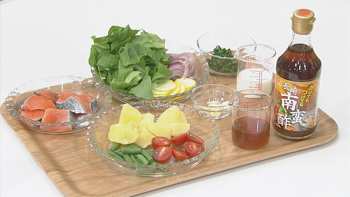 長崎南蛮酢のホットサーモンサラダ材料